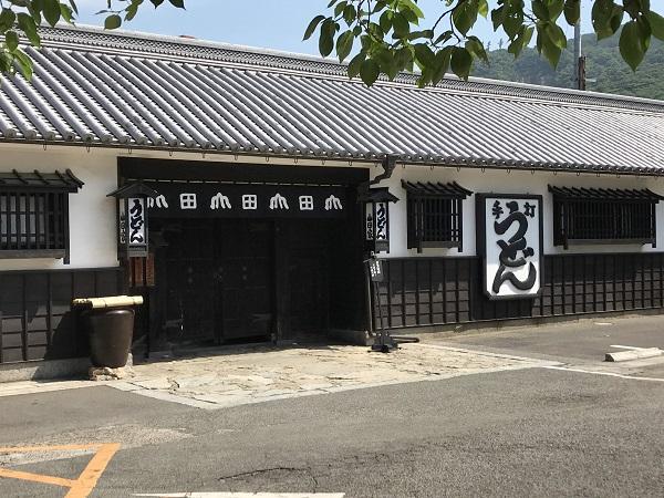 山田屋 うどん