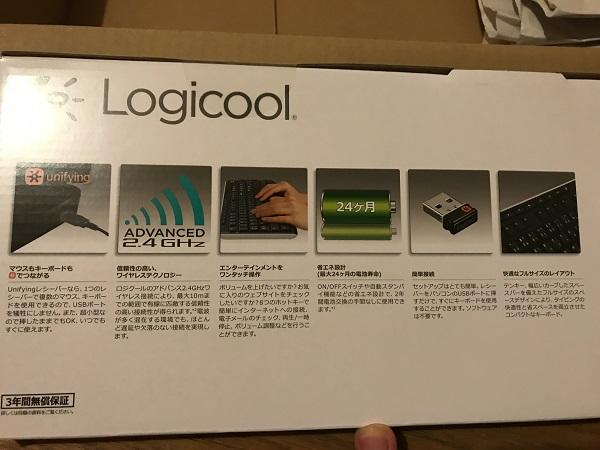 Logicool K270