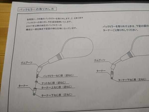 旭風防 CUB-08