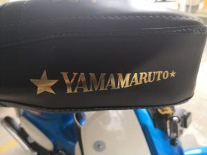 ヤママルト ハンドルカバー