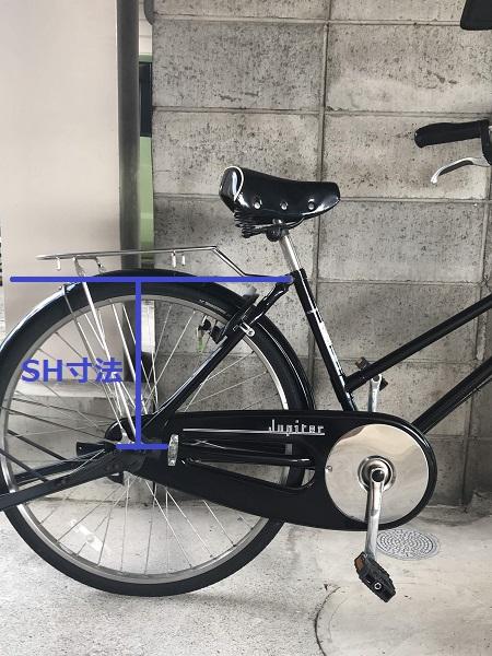 シティサイクル SH寸法