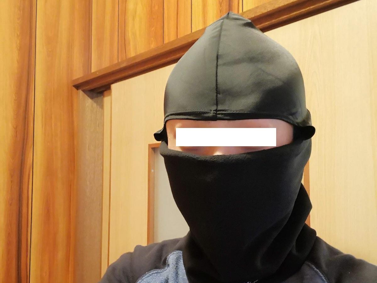 コミネ フェイスマスク