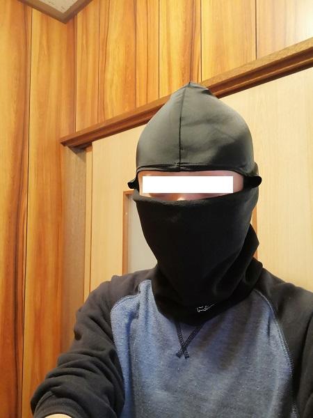 コミネ 防寒フリースフェイスマスク