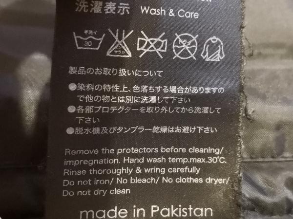 ライディングジャケット 洗濯